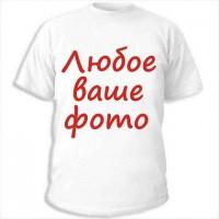 Распечатать фото на футболке