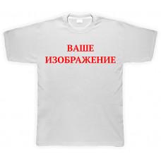 Печать на футболке с вашей картинкой