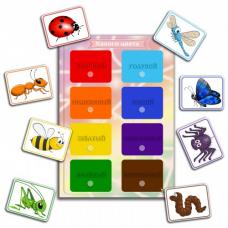 Подбери по цвету - игровые карточки на липучках
