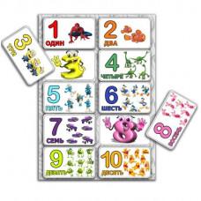 Веселые цифры обучающая игра